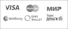 Оплата картами, электронными деньгами